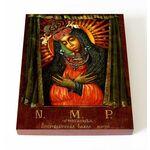 Икона Божией Матери Остробрамская Виленская, 1847 г, доска 13*16,5 см - Иконы