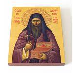 Преподобномученик Дионисий Ватопедский, икона на доске 13*16,5 см - Иконы