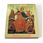 Великомученица Екатерина Александрийская, икона на доске 13*16,5 см - Иконы