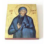 Праведная Елисавета, мать Иоанна Крестителя, икона на доске 13*16,5 см - Иконы