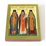 Преподобные Исаакий I, Амвросий и Антоний Оптинские, икона на доске 13*16,5 см - Иконы