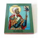 Мученик Лонгин Сотник, Каппадокийский, икона на доске 13*16,5 см - Иконы