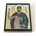Мученик Вонифатий Тарсийский, икона на доске 13*16,5 см - Иконы