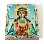 Мученица Христина Персидская, икона на доске 13*16,5 см - Иконы