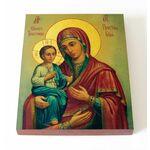 """Икона Божией Матери """"Троеручица"""", печать на доске 13*16,5 см - Иконы"""