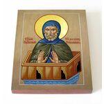 Преподобный Симеон Столпник Антиохийский, икона на доске 13*16,5 см - Иконы