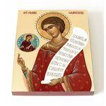 Преподобный Роман Сладкопевец, икона на доске 13*16,5 см - Иконы