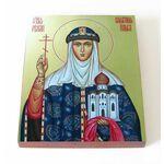 Равноапостольная княгиня Ольга, икона на доске 13*16,5 см - Иконы