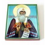 Священномученик Ермоген патриарх Московский, икона на доске 13*16,5 см - Иконы