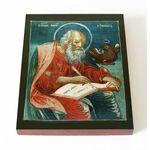 Апостол и евангелист Иоанн Богослов, икона на доске 13*16,5 см - Иконы