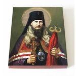 Священномученик Петр Зверев, архиепископ Воронежский, доска 13*16,5 см - Иконы
