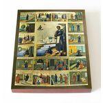 Праведный Симеон Верхотурский с житием, икона на доске 13*16,5 см - Иконы