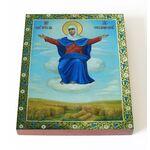 """Икона Божией Матери """"Спорительница хлебов"""", доска 13*16,5 см - Иконы"""