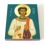 Апостол от 70-ти Стефан, архидиакон, икона на доске 13*16,5 см - Иконы