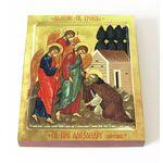 Явление Святой Троицы преподобному Александру Свирскому, доска 13*16,5 - Иконы