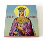 Мученица Александра, царица Римская, икона на доске 14,5*16,5 см - Иконы