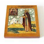Преподобный Арсений Комельский, Вологодский, на доске 14,*16,5 см - Иконы