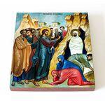 Воскрешение Лазаря, икона на доске 14,5*16,5 см - Иконы
