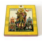 Мученик Иоанн Воин, Воинственник, XIX в, икона на доске 14,5*16,5 см - Иконы