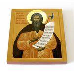 Блаженный Лаврентий Калужский, икона на доске 14,5*16,5 см - Иконы