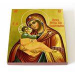 """Икона Божией Матери """"Вододательница"""", печать на доске 14.5*16,5 см - Иконы"""