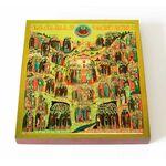 Образ всех святых, в земле Русской просиявших, доска 14,5*16,5 см - Иконы