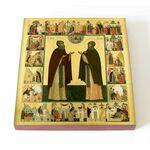Преподобные Кирилл и Мария Радонежские, икона на доске 14,5*16,5 см - Иконы