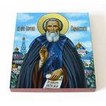 Преподобный Сергий Радонежский, икона на доске 14,5*16,5 см - Иконы