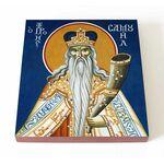 Пророк Самуил, судия Израильский, икона на доске 14,5*16,5 см - Иконы