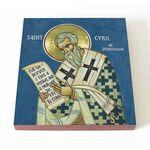 Святитель Кирилл Иерусалимский, икона на доске 14,5*16,5 см - Иконы