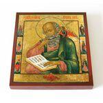 Апостол и евангелист Иоанн Богослов в молчании, доска 14,5*16,5 см - Иконы