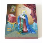 Святитель Иулиан, епископ Кеноманийский, икона на доске 8*10 см - Иконы