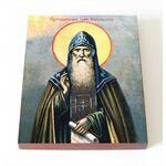 Преподобный Иов Ущельский, икона на доске 8*10 см - Иконы