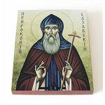 Преподобный Прокопий Сазавский, икона на доске 8*10 см - Иконы
