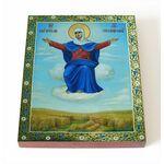 """Икона Божией Матери """"Спорительница хлебов"""", доска 8*10 см - Иконы"""