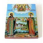 Петр и Феврония с Муромской иконой Божией Матери, доска 13*16,5 см - Иконы