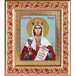 Великомученица Варвара Илиопольская, рамка с узором 14,5*16,5 см - Иконы