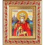 Равноапостольный князь Владимир, икона в рамке с узором 14,5*16,5 см - Иконы