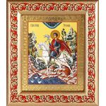Мученик Трифон Апамейский, икона в рамке с узором 14,5*16,5 см - Иконы