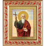 Апостол Андрей Первозванный, икона в рамке с узором 14,5*16,5 см - Иконы