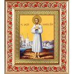 Преподобный Алексий человек Божий, рамка с узором 14,5*16,5 см - Иконы