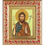Предтеча и Креститель Господень Иоанн, рамка с узором 14,5*16,5 см - Иконы