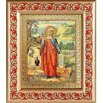 Равноапостольная Мария Магдалина, икона в рамке с узором 14,5*16,5 см - Иконы