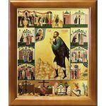 Праведный Прокопий Устюжский, Христа ради юродивый, рамка 17,5*20,5 см - Иконы