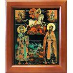Святители Модест Иерусалимский и Власий Севастийский, рамка 12,5*14,5 - Иконы