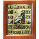 Праведный Симеон Верхотурский с житием, икона в рамке 12,5*14,5 см - Иконы