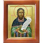 Священномученик Димитрий Легейдо, икона в рамке 12,5*14,5 см - Иконы