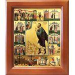 Праведный Прокопий Устюжский, Христа ради юродивый, рамка 12,5*14,5 см - Иконы