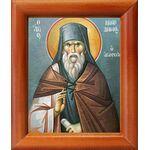 Преподобный Никодим Святогорец, икона в рамке 8*9,5 см - Иконы