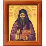 Преподобномученик Дионисий Ватопедский, икона в рамке 8*9,5 см - Иконы